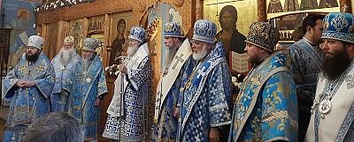 Архиерейский синод в г Лондоне, 8/21 сентября, 2018 г