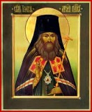 Saint John of San Francisco