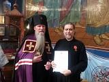 Архиепископ Кирилл