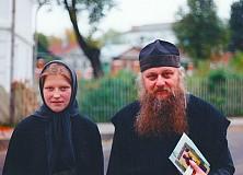 Протоиерей Анатолий Яковин (+ 2001)