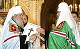 Патриарх Алексей II и Митрополит Лавр (2007)